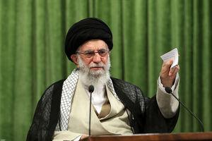 نظر رهبر انقلاب درباره نتیجه بررسی صلاحیت نامزدهای انتخابات در شورای نگهبان