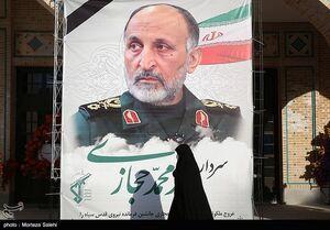 عکس/ چهلمین روز شهادت سردار شهید محمد حجازی
