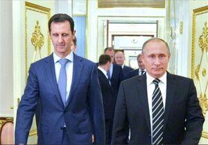 پوتین و اسد