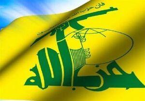 بیانیه حزبالله در محکومیت تجاوز اشغالگران به اردوگاه جنین