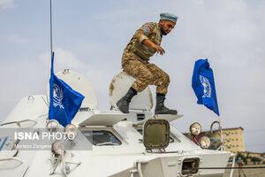 یگان حافظ صلح سازمان ملل متحد در ایران