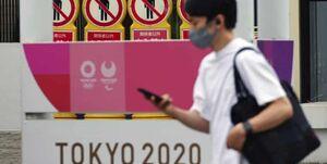 امضای تفاهمنامه عجیب ورزشکاران المپیکی بخاطر کرونا