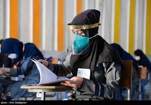 عکس/ رعایت پروتکلهای بهداشتی در امتحانات نهایی