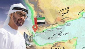 ادامه سریال خیانتهای شیخنشینان اماراتی/ راهاندازی سفرهای توریستی از اسرائیل به جزیره سقطری یمن +عکس