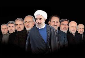سیاه ترین دوران سیاست خارجی ایران