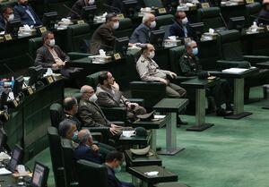 مشوقهای مجلس برای افزایش جمعیت