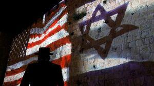 کارشناس آمریکایی: زمان پایان دادن به روابط ویژه واشنگتن با اسرائیل فرا رسیده است