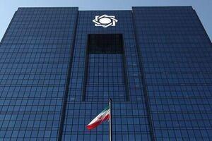 روحانی به دنبال جایگزین برای همتی/ احتمال تغییر رئیس کل بانک مرکزی