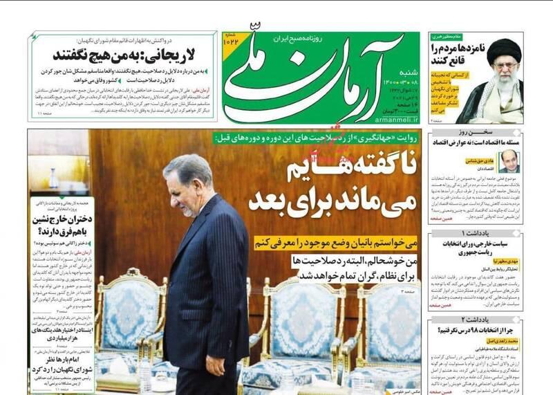 اوضاع نابسامان مردم آشی است که دولت پخت؟/ کاری که دولت با بورس کرد