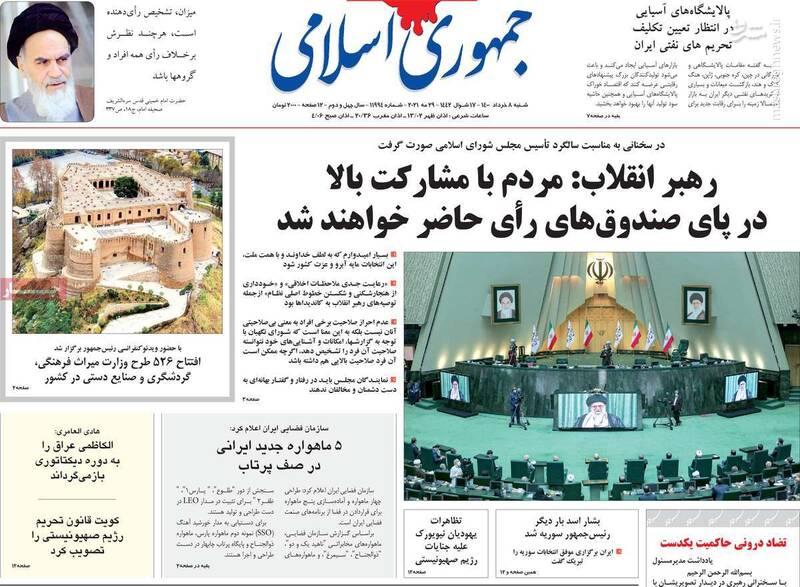 مهاجری: هیچکدام از نامزدها در اندازهای نیستند که مشکلات را حل کنند/ خط و نشان کشیدن حامیان دولت روحانی برای دولت بعد