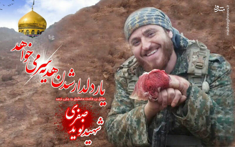 «مدافع حرم» همسرش را به تنهایی روانه تهران کرد! + عکس