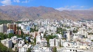 نرخ خانههای کمتر از ۱۰۰متر در شمال تهران +جدول