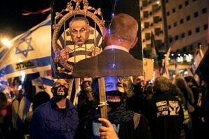 تل آویو صحنه اعتراض اسرائیلی ها علیه نتانیاهو بود