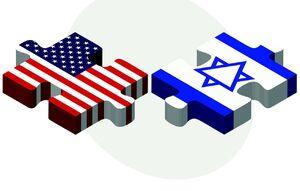 آمریکا اسراییل