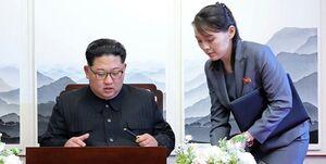 احتمال کاهش تحریمهای آمریکا علیه کره شمالی