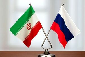 اتمام قرارداد ۲۰ ساله ایران و روسیه/ قرارداد تا سال ۲۰۲۶ تمدید میشود