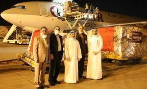 اهدای دومین محموله دارویی قطر به ایران