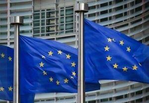 اروپا در آستانه یک وضعیت خاص