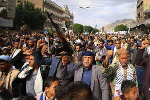 اهمیت راهبردی شهر «العبدیه» یمن چیست؟