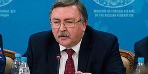 اولیانوف: با ایران و چین درباره مسیر پیش رو در مذاکرات تبادل نظر کردیم