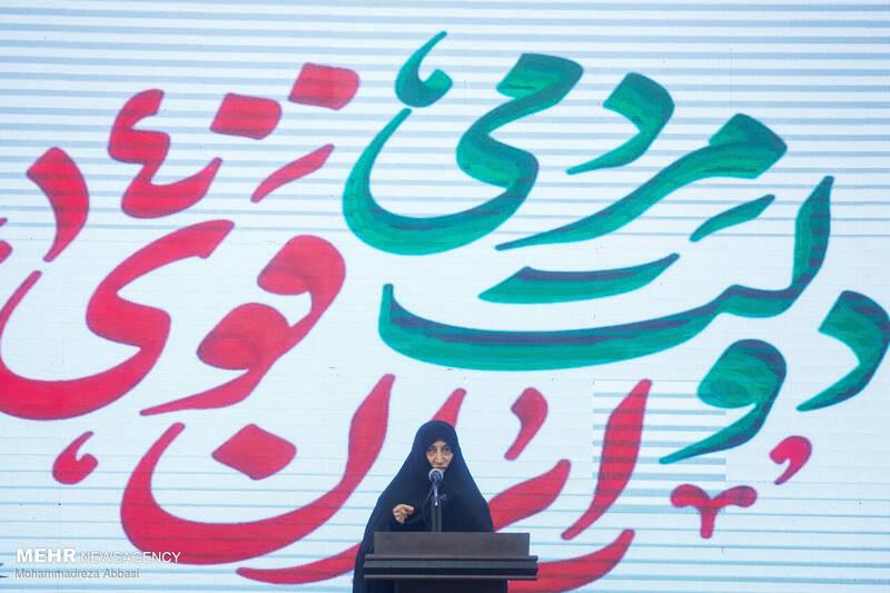 حضور حجت الاسلام سید ابراهیم رئیسی در جمع نمایندگان ادوار مجلس شورای اسلامی