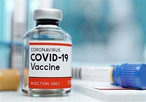 تازهترین اطلاعات درباره واکسیناسیون جانبازان
