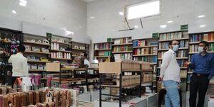 «کتابشهر بوشهر» افتتاح شد