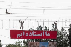 عکس/ مراسم جشن دانش آموختگی پرسنل مرزبانی در مشهد
