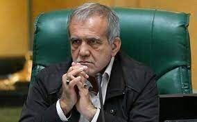 چرا پزشکیان از ظلم و فساد در دولت روحانی چیزی نمی گفت؟