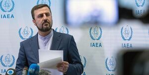 آژانس از برنامه سلاح هستهای رژیم اسرائیل غافل است