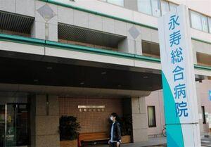ژاپنیها در محل کار واکسن کرونا میزنند