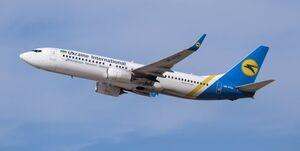 تعدادی از خانوادههای جانباختگان هواپیمای اوکراینی غرامت دریافت کردهاند