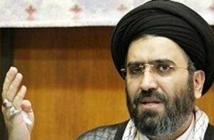 رئیس کمیته روحانیون ستاد آیتالله رئیسی منصوب شد