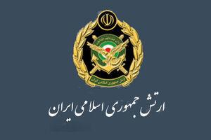 ارتش نمایه ارتش جمهوری اسلامی