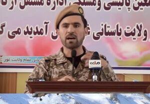 مقام پلیسی که ۱۲ نفر از بستگانش کشته شده بودند به طالبان پیوست