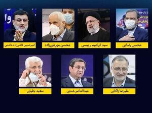 زاکانی: هرجا که همتی بگوید حاضر به مناظره هستم/ محسن رضایی: دولت من دولت تهران نیست
