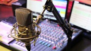 ویژه برنامههای رادیو در سالروز رحلت حضرت امام خمینی (ره)