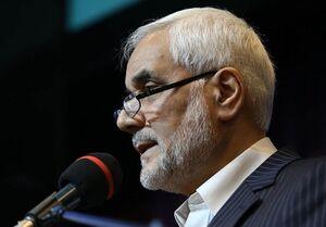 گاف گلدرشت مهرعلیزاده برای فرار از ترک فعل در زمان استانداری اصفهان