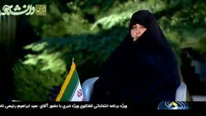 دختر ابراهیم رئیسی: پدر زمانی که وارد قوه قضائیه شد حقوقش را نصف کرد + فیلم