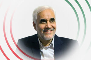 قهر را کنار بگذاریم/ رئیسجمهور همه مردم ایران خواهم بود