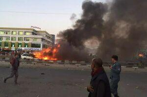 ۹ کشته و زخمی بر اثر انفجار در پایتخت افغانستان