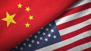 مذاکرات تجاری پکن  با واشنگتن