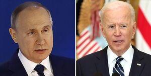 مسکو: انتظار چندانی از نتیجه دیدار پوتین و بایدن نداریم