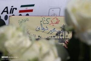 عکس/ استقبال از پیکر شهید گمنام در قشم