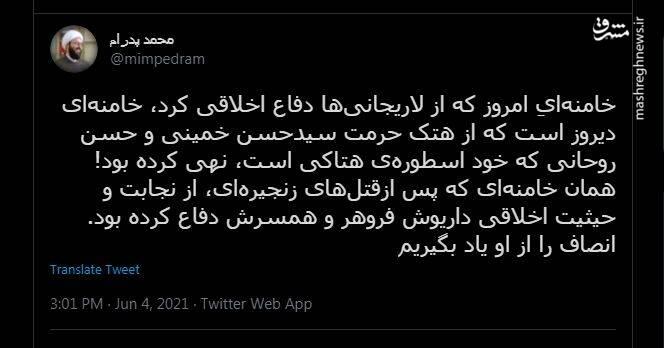 خامنهایِ امروز همان خامنهای دیروز است