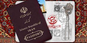 هشدار درباره سفره بدون روادید به عراق