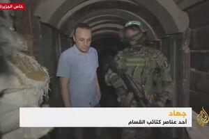 فیلم/ ورود دوربین الجزیره به تونلهای مقاومت فلسطین