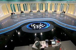 عکس/ نخستین مناظره انتخاباتی ۱۴۰۰