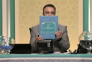عکس/ اولین سوال مناظره انتخابات ۱۴۰۰