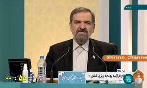 فیلم/ محسن رضایی: چرا باید قطار انقلاب به اسکوتر تبدیل شده باشد